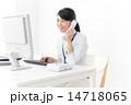 ビジネス オフィスレディ 14718065