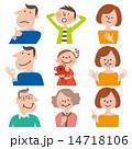 3世代6人の不安と安心,表情セット 14718106
