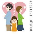 喧嘩 夫婦 別れのイラスト 14718295