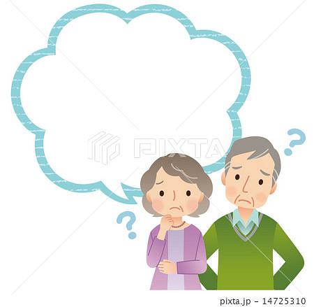 考えている高齢者夫婦 ポーズ 吹き出しのイラスト素材 14725310 Pixta
