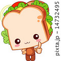 赤ん坊 合図 ベクターのイラスト 14732495
