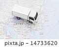 トラックイメージ 14733620