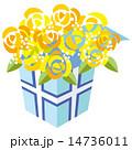 父の日 ベクター プレゼントのイラスト 14736011