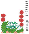 父の日 母の日 カーネーションのイラスト 14738116
