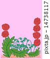 父の日 母の日 カーネーションのイラスト 14738117
