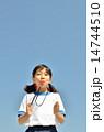 笛 吹く 子供の写真 14744510