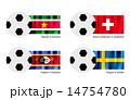 スウェーデン スエーデン スワジランドのイラスト 14754780
