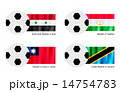 Syria, Tajikistan, Taiwan and Tanzania Flag 14754783