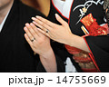 結婚指輪 14755669