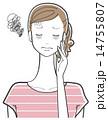 コンプレックス 肌トラブル 女性のイラスト 14755807