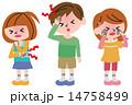 症状 ベクター 女の子のイラスト 14758499