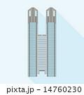 Tokyo Metropolitan Government Building 14760230