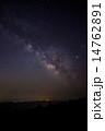 夜空 星空 宇宙の写真 14762891
