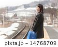 冬 ホーム 女性の写真 14768709