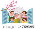 三世代家族 窓 桜のイラスト 14769395