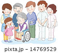 介護 車椅子 介護士のイラスト 14769529