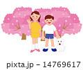 桜と兄妹 14769617