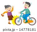 自転車の 高齢者 自転車 : 高齢者の自転車事故のイラスト ...