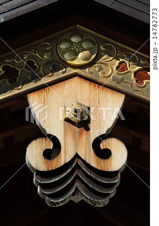 神社の懸魚 14782773