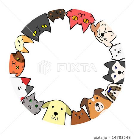 犬 猫 円 コピースペース カラーのイラスト素材 14783548 Pixta