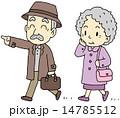 外出 老夫婦 旅行のイラスト 14785512