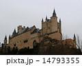世界遺産セゴビアのアルカサル スペイン 14793355