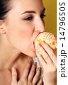 かんきつ類 シトラスフルーツ 柑橘系フルーツの写真 14796505