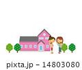 ベクター 託児所 親子のイラスト 14803080