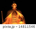 3月岐阜 岐阜駅前の織田信長像 14811546