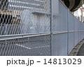 フェンス 14813029