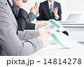 ビジネスウーマン 資料 ビジネスマンの写真 14814278