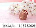 桜の花と干支 申 横1 14818089