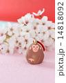 桜の花と干支 申 縦2 14818092