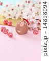 桜の花と干支 申と紅白の水引玉 縦1 14818094
