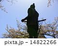 像 銅像 徳川家康の写真 14822266