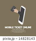 チケット モバイル オンラインのイラスト 14828143
