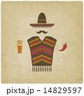 チリ 胡椒 テキーラのイラスト 14829597