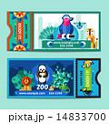 動物園 チケット のぼりのイラスト 14833700