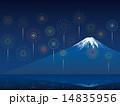 打ち上げ花火 山 花火のイラスト 14835956