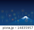 打ち上げ花火 山 花火のイラスト 14835957