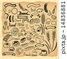 ブレッド ベクター パンのイラスト 14836881