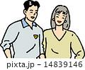 男女 夫婦 人物のイラスト 14839146