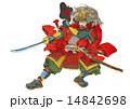 甲冑 戦国武将 武田信玄のイラスト 14842698