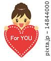 メッセージカード バレンタインデー 人物のイラスト 14844000