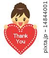 メッセージカード バレンタインデー 人物のイラスト 14844001