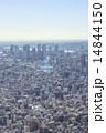 東京 眺望 街並みの写真 14844150