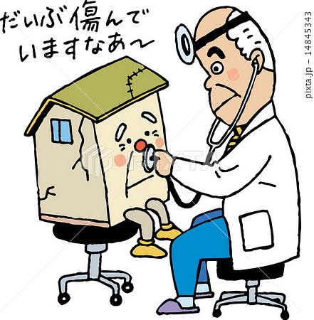住宅診断 14845343