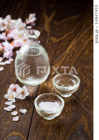 日本酒の写真素材 [14847455] - PIXTA