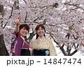 和装 袴姿 女性の写真 14847474