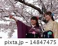 和装 袴姿 女性の写真 14847475